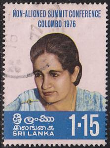Sri Lanka 511 Used 1976 Prime Min. Sirimavo Bandaranaike