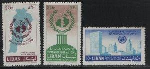 LEBANON, C306-C308, (3) SET, MNH, 1961, UN 15th Anniv. (in 1960), UN Emblem