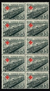 BULGARIA Stamp Red Cross 1946 MNH/OG BLK OF 10 STAMPS COLLECTION LOT #4