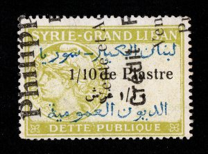 DETTE PUBLIQUE STAMP 1/10 PIASTRE SYRIE-GRAND LIBAN FRENCH COLONIES AREA