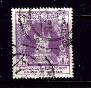 Burma 149 Used 1954 issue  one short perf