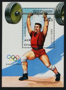 Cambodia 969 MNH Weightlifting, Olympics