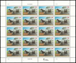 PCBstamps   US #3090 Sheet $6.40(20x32c)Rural Free Delivery, MNH, (2)