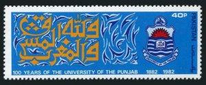Pakistan 575,MNH.Michel 576. University of the Punjab,centenary,1982.Arms.