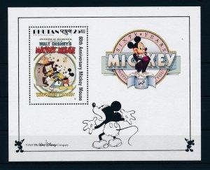 [35953] Bhutan 1989 Disney Movie Wayward Canary MNH