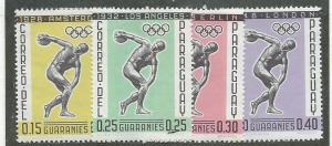 Paraguay #707-710 Olympics Discus  (MH) CV$3.00