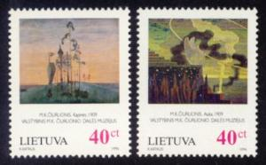 Lithuania Sc# 551-2 MNH Paintings