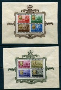 Hungary 1947 2 Sheets Mi Block 10-11 MNH Franklin Roosevelt 9670