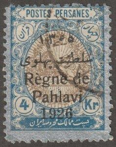 Persian stamp,  Scott#718,  used,  hinged, perf 11.0x11.05  4KR,  #IR-4