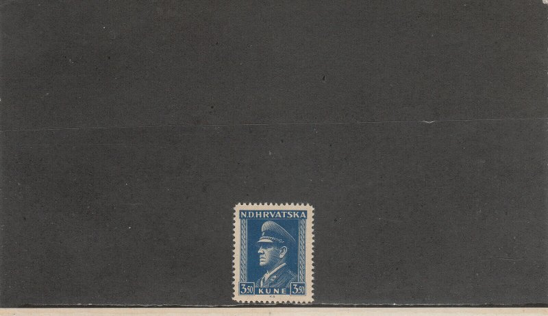 CROATIA 68a MINT 2019 SCOTT CATALOGUE VALUE $4.00