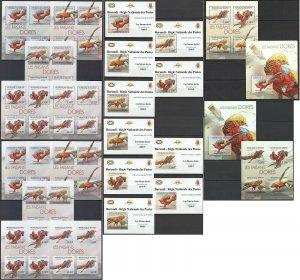 BU58 IMPERF,PERF 2012 BURUNDI FAUNA BIRDS GOLDEN FAISANS !!! 12BL+12KB MNH