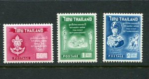 Thailand #370-2 Mint