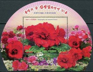 Korea 2018. 30 Years of Begonia Variety Kimjongilia (MNH OG) Souvenir Sheet