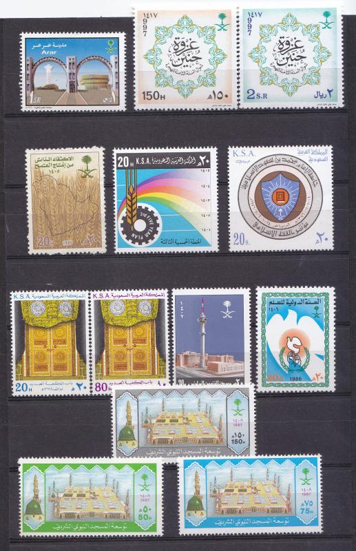 Lot  OF 9 Complete SET From SAUDI ARABIA 1980-88 ISSUE  All MNH