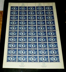 U.N. 1952, NEW YORK #14, HUMAN RIGHTS DAY. MNH, SHEET/50, CONTROL #034, LQQK!