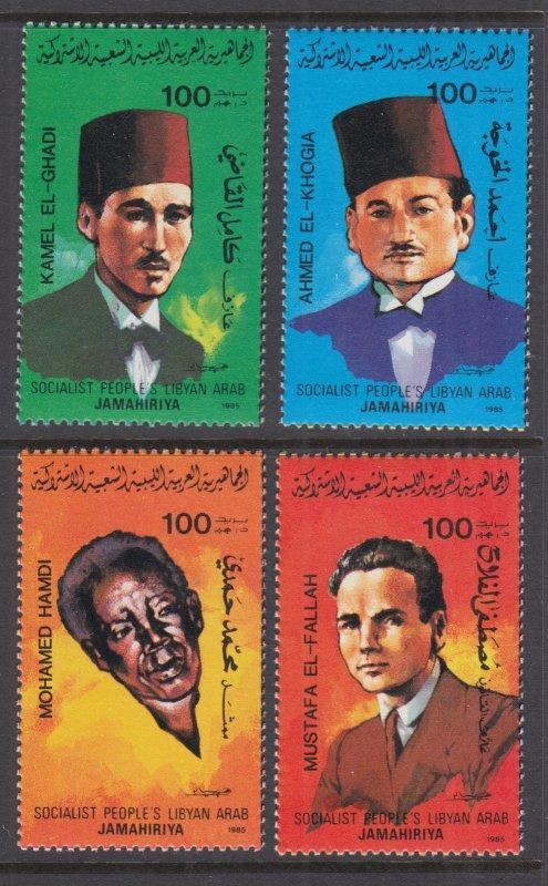 Libya MNH 1239-42 Libyan Musicians 1985