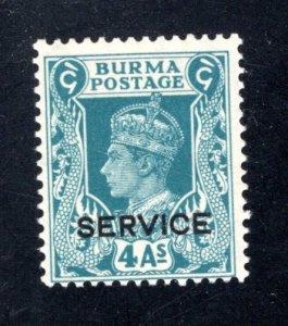 Burma, Scott O21  F/VF,  Unused, Original Gum   ....1050137