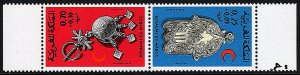 Morocco B34-B35a tête-bêche pair,MNH.Moroccan Red Crescent Society.Jewelry,1975