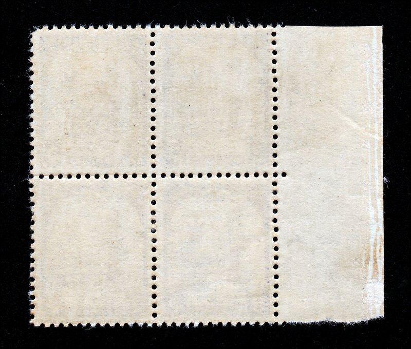 BURMA 1943 BLOCK OF 4 STAMPS MNH-OG JAPANESE OCCUPATION SCOTT #2N43