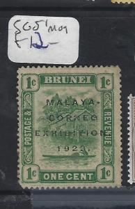 BRUNEI (P1912B)     1C  SG 51    MOG