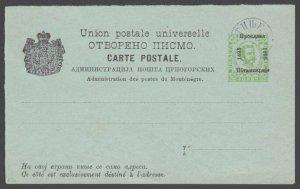 MONTENEGRO 1893 Commem opt 3k postcard - CTO................................G148