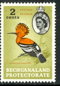 BECHUANALAND PROTECTORATE 1961 2c African Hoopoe Birds Issue Sc 181 MNH