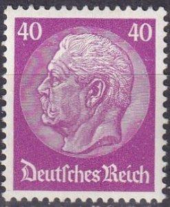 Germany #410  F-VF Unused CV $30.00 (Z2575)