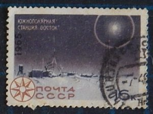 Polar station Vostok, USSR, (2600-Т)