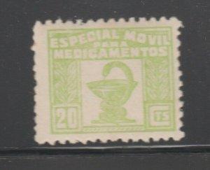 Spain fiscal revenue stamp 3-23-21 Spain mnh gum Medical - no OP?