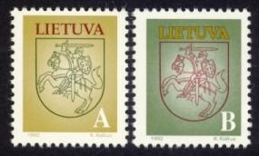 Lithuania Sc# 459-60 MNH National Coat of Arms