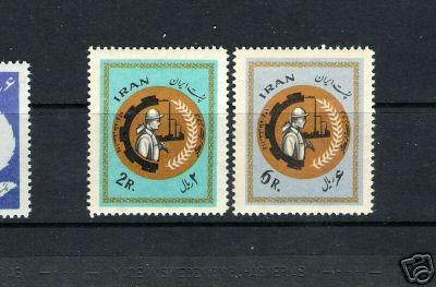 625G IRAN 1192-3 MNH WORKERS