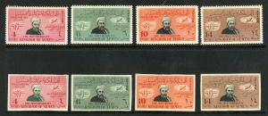 YEMEN 1949 MNH SET PERF & IMPERF BIN $10.00 UPU