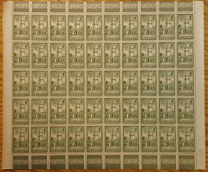 Somali Coast #157* NH Post office fresh full sheet of 50  CV $17.50