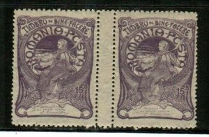 Romania Scott B4 Mint NH gutter pair