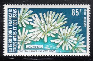 Afars & Issas 1974 MNH Scott #C101 85fr Crystalized wood, Lake Assal