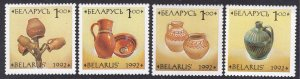 Belarus MNH 41-4 Ceramic Jugs 1992