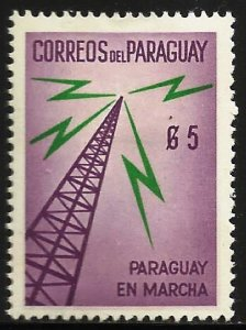 Paraguay 1961 Scott# 581 MH