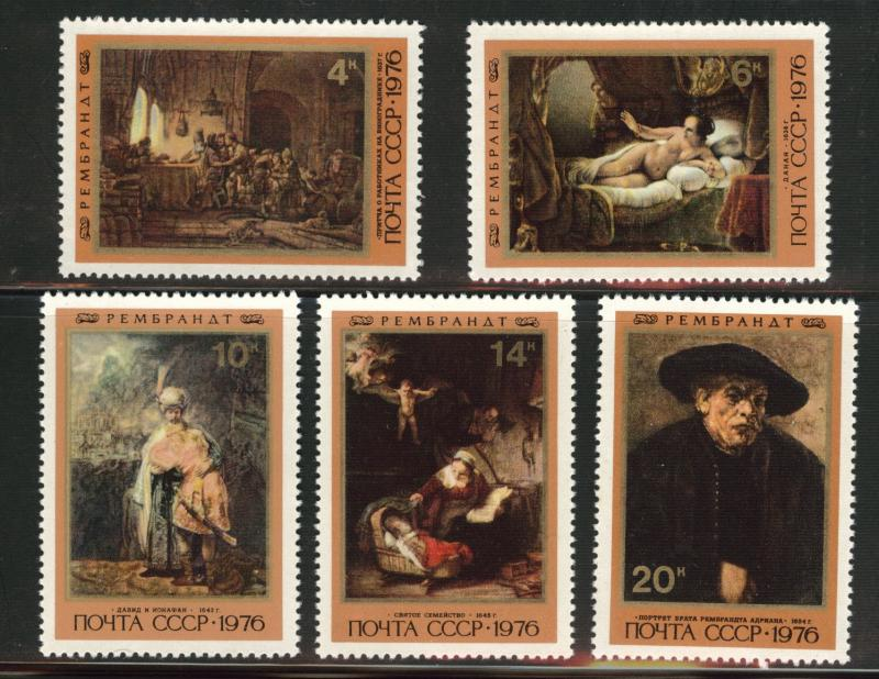 Russia Scott 4511-4515 MNH** 1976 Rembrandt painting set
