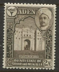 STAMP STATION PERTH Shihr & Mukalla #5 Definitive Issue  MLH  CV$1.75
