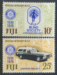 Fiji SG 530-531 SC# 365-366 MNH  Rotary see scan