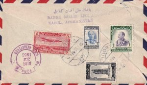 1953, Kabul, Afghanistan to New York, NY, Airmail (41853)