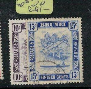 Brunei SG 85-6 VFU (1exv)