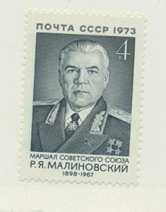 Russia Scott #4130, RY Malinovsky Issue From 1973, Collectible Postage Stamps...
