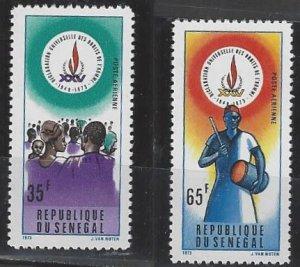 Senegal  C126-7  MNH  UN Human Rights  25th Anniversary