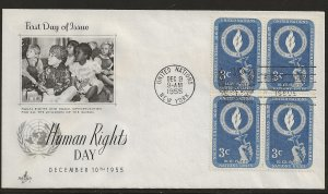 Just Fun Cover United Nations #39 FDC Block of 4 Artcraft Cachet (my5603)