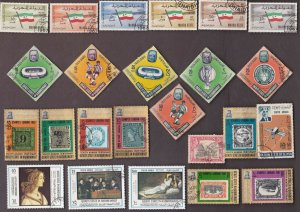 50 ALL DIFFERENT ADEN & STATES & SOUTH ARABIA (LOT TYPE 2)