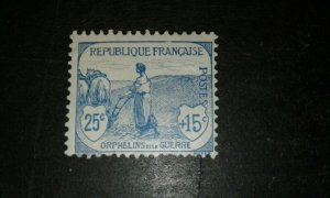 France #B7 mint hinged thin e204 8592