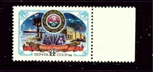 Russia 4915 MNH 1981 issue