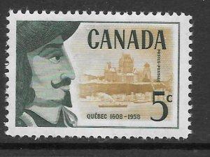 CANADA SG505 1958 ANNIV OF FOUNDING OF QUEBEC MNH