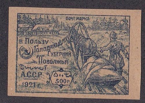 Azerbaijan  # 31, Horse & Sled, Carrying Food to Sufferers, Light Hinged